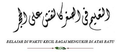 Kamus indonesia latin online dating 9